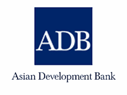 Asian Development Bank Logo