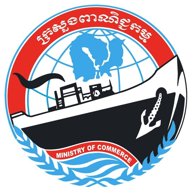 Cambodia Ministry of Commerce Seal Logo