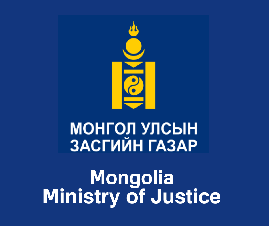 Mongolia Ministry of Justice and Internal Affairs logo