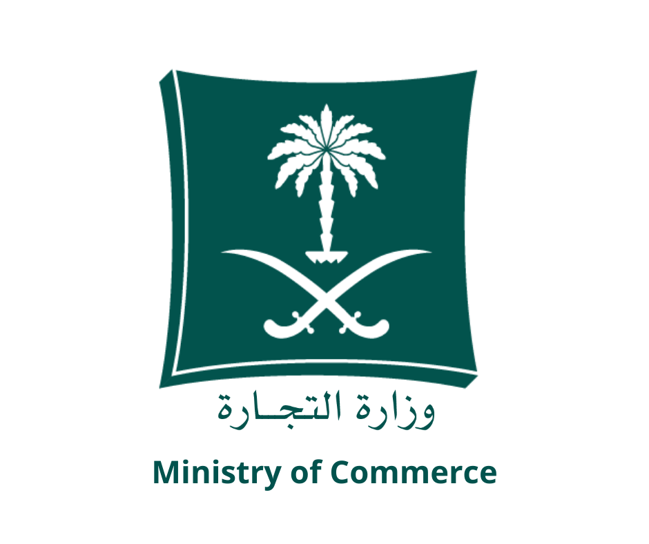 Saudi Arabia Ministry of Commerce Logo Seal