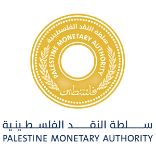 State of Palestine Monetary Authority Logo Emblem Seal.jpg